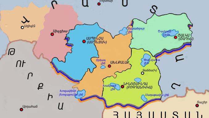 Мы, Джавахкская диаспора России