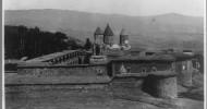 Тайные операции армянской разведки  в 1720-х гг. (IV)